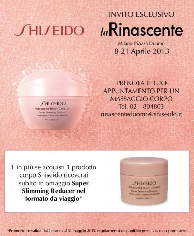 2013 - Shiseido