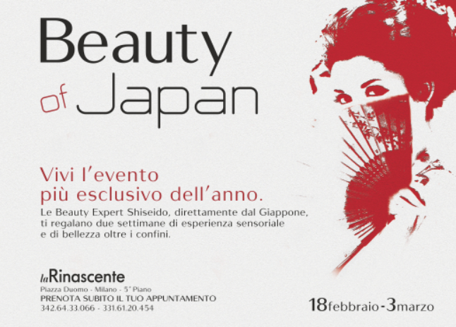 2014 - Shiseido